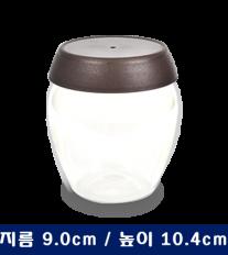 단지500g(무광갈색A)